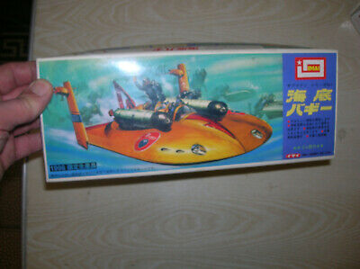 "VINTAGE - Movie "" Sea Bottom Torpedo Buggy "" Submarine von IMAI"