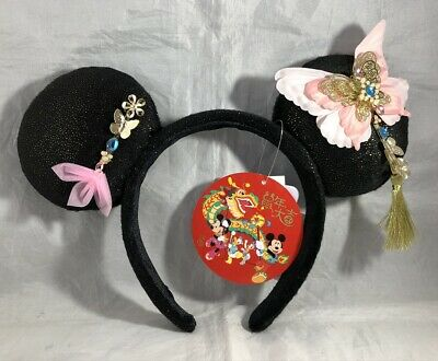 Disney Parks Chinese New Years Mouse Ears Butterfly Headband Hat Plush NEW