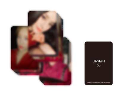 Loona Showcase Official Md Photo Card # (6 Cards Each Member)