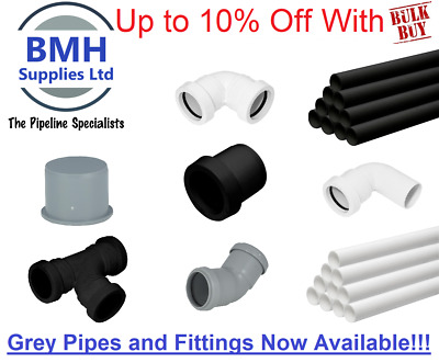 32mm, 40mm, Push Fit Waste Pipe & Fittings 1M Lengths Black/White Bulk Discount!