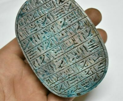 Rare ancient egyptian antique large glazed faience scarab d 1550-1069 bc
