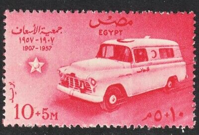 Egypt Scott B16 VF mint OG NH.