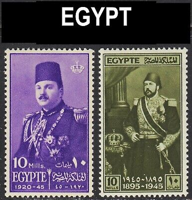 Egypt Scott 252, 253 VF mint OG NH.