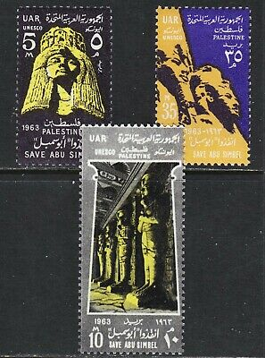 Egypt Scott N98-N100 complete set  F to VF mint OG H.
