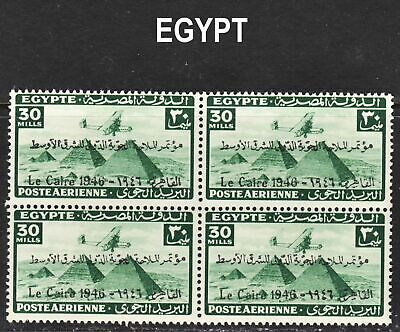 Egypt Scott C38  F to VF mint OG NH block of 4.