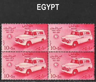 Egypt Scott B16 VF mint OG NH block of 4.