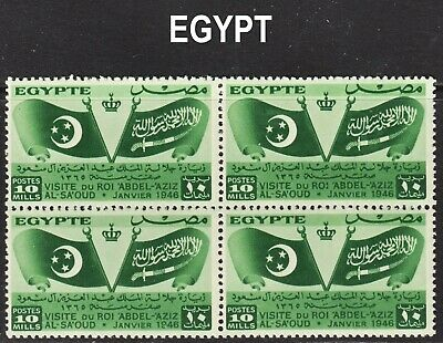Egypt Scott 256 F to VF mint OG NH block of 4.
