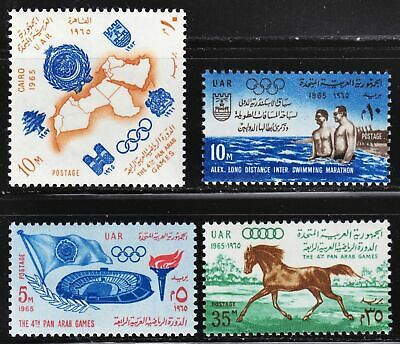 Egypt Scott 674-677  complete set  F to VF mint OG H.
