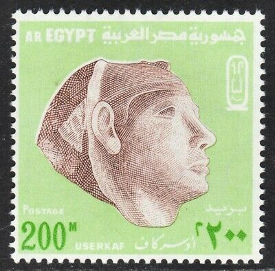 Egypt Scott 902  F to VF mint OG NH.
