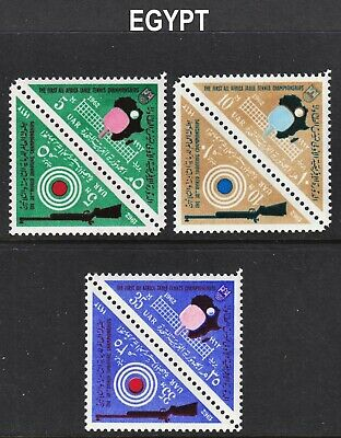 Egypt Scott 569a-573a complete set  F to VF mint OG H.