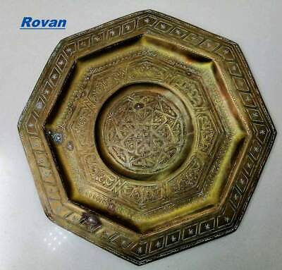 Antique Islamic Octagonal Engraved Copper Charger Wall Hanging Plate 27 1/2 CM