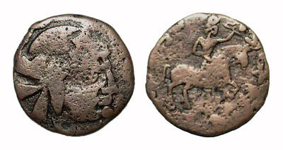 (14766) Ancient Khwarizm AE, The Afrighid dynasty, late 6th C. - AD 995.