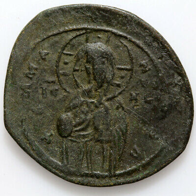 Byzantine Coin Ae Anonymous Follis Michael Iv 1034-1041 Ad