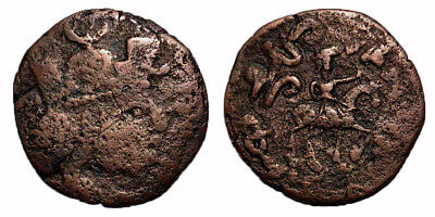 (15065) Ancient Khwarizm AE, The Afrighid dynasty, late 6th C. - AD 995.