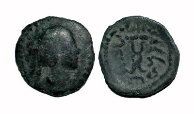 (15090) Bukhara Soghd, AE coin, ruler Asbar, 450-6th C. AD.