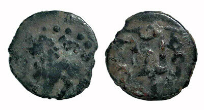 (15114) Chach AE coin, ruler Sochak. 7th-8th century AD.