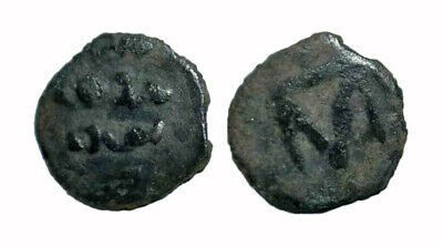 (15128) Chach AE coin, unknown ruler.