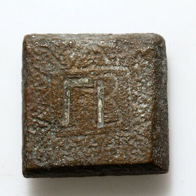 MASSIVE-ANCIENT BYZANTINE BRONZE DECORATED SQUARE WEIGHT CA 700 AD-46.65grams