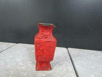 Antique Chinese Carved Cinnabar Vase  19Th C