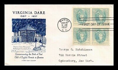 Dr Jim Stamps Us Fort Raleigh Virginia Dare Fdc Grimsland Cover Scott 796
