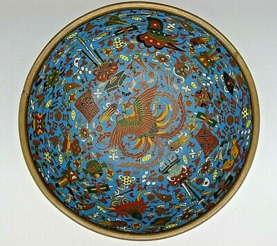 Estate Found Chinese Antique Signed Unusual Cloisonne Bowl Must See RARE