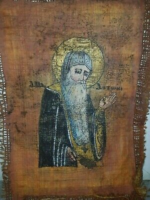 Rare christian Antique Egyptian Christian priest Sinai 45 AD
