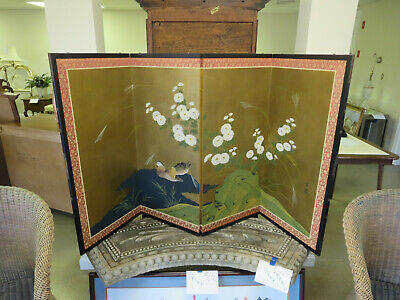 "VINTAGE JAPANESE ORNAMENTAL 4 PANEL SCREEN - 66"" Wide x 36"" Tall"