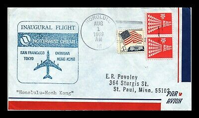 Dr Jim Stamps Us Honolulu First Flight Air Mail Cover Hong Kong Backstamp