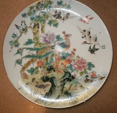 Antique Chinese porcelainhand painted with pearl effect paints Plate 26.5 cm.