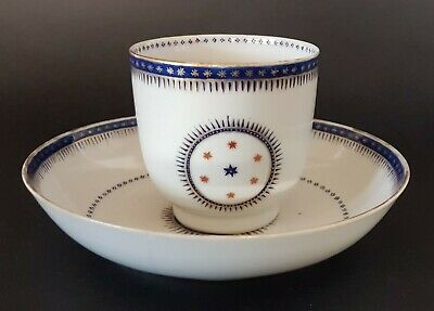 Early 19th C. Chinese Porcelain Cup & Saucer with Unusual Design