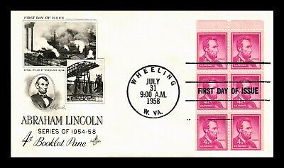 Dr Jim Stamps Us Abraham Lincoln 4C Booklet Pane First Day Cover