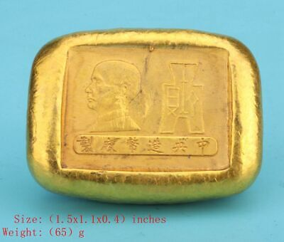 RARe CHINESE GOLD PLATED BRASS COMMEMORATIVE COINS SOLID COLLECTION GIFTS