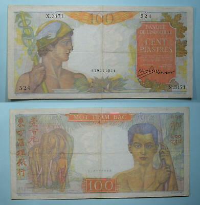 1947 French Indo China 100 Piastres P82 Very Fine Inv#Pm107-9