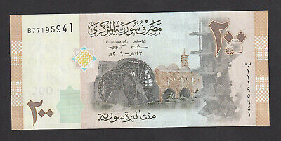 Asian-SY 200 Pounds 2009 Banknotes UNC P-114 Original