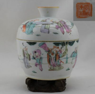 Antique chinese lidded porcelain box congee bowl Guangxu period