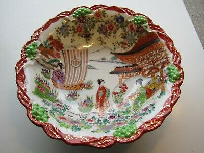 Large Old Nippon Oriental Girls In Garden Decorated Porcelain Bowl