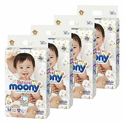 [Tape M size] Natural Mooney organic cotton diapers (6 ~ 11kg) 192 sheets (48 sh