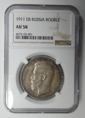 Russia 1911 EB Silver Rouble. Certified NGC AU 58