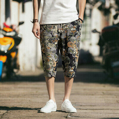 Men's Wide-breasted Harem Cotton Wide-leg Pajamas Loose Cropped Trousers  US