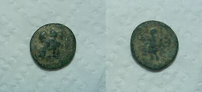 ANCIENT GREEK BRONZE COIN - For Id