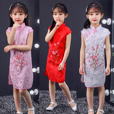 Toddlers Girls dress Children Kids Girls dress Cheongsam Girls Stylish