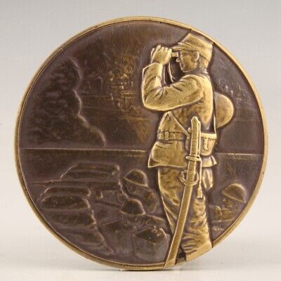 Collection Chinese Bronze Hand-Carved Sergeants Old Badge