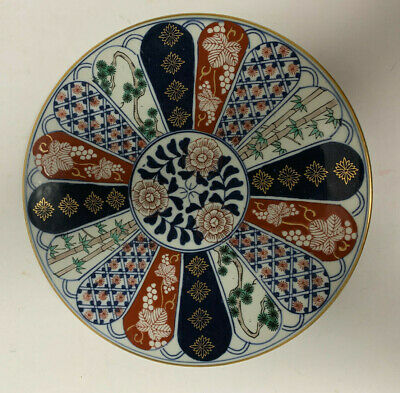 Chinese Export Japanese Imari Porcelain Large Plate 10""