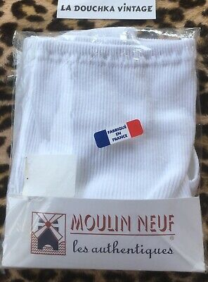 French Woman Vintage High Waist Panty~White Ribbed Cotton~ Made In France ~New~L