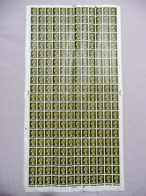 GB SG724 1d Machin, Yellowish Olive, 2 bands, Block of 24, Head B, Spec U2(2) UM