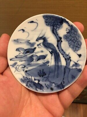 Antique Chinese Blue And White Small Dish