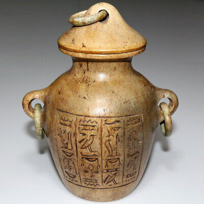 Huge-Egyptian Neoclassic Stone Decorated Vase Ornament Decoration-842 Grams