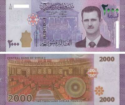 2017 Syria 2015 Banknote UNC 2000 Syrian Pounds