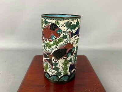 19th/20th C. Chinese Cloisonné Enameled Brush Pot