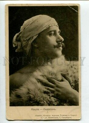 3115834 WRESTLING CHAMPION KAHUTA from India russian POSTCARD